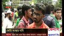 Bangla today news 11 April 2018 Bangladeshi latest news today ekattor update | all bangla noon news