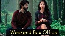 Weekend Box Office | October | Varun Dhawan |  Shoojit Sircar | Banita Sandhu #TutejaTalks