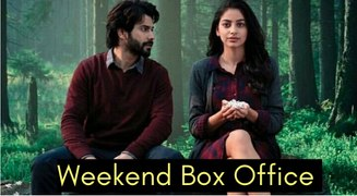 Weekend Box Office | October | Varun Dhawan |  Shoojit Sircar | Banita Sandhu #TutejaTalks