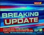 Pak violates ceasefire in Nowshera, Kashmir; Indian troops retaliating to Pak firing