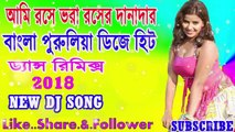 Chand Utheche Phool Futeche (Bengali Dance Mix) Dj Song