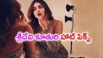 Sridevi's Daughter Khushi Kapoor Hot Pics Goes Viral