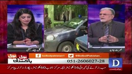 Bol Bol Pakistan - 16th April 2018