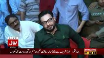 Band Karo Isko- See what Happend During The First Episode of Aamir Liaquat Show