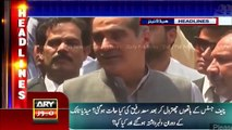 Breaking News Saad Rafique Latest Press Conference | Ary News Headlines