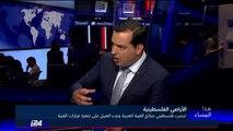 ألون افياتار: السعودية تحاول ان تخفف النقد الفلسطيني للسعوديين