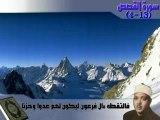 Cheikh Abdel samad : sourate AL kisas