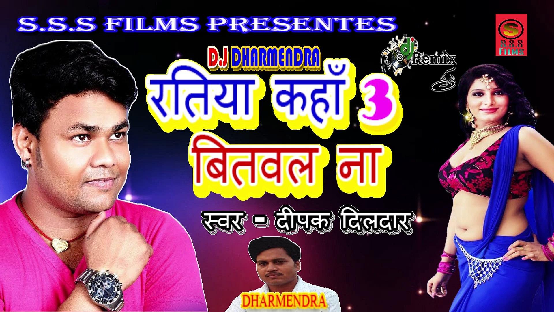 ratiya kha bitwla na bhojpuri song