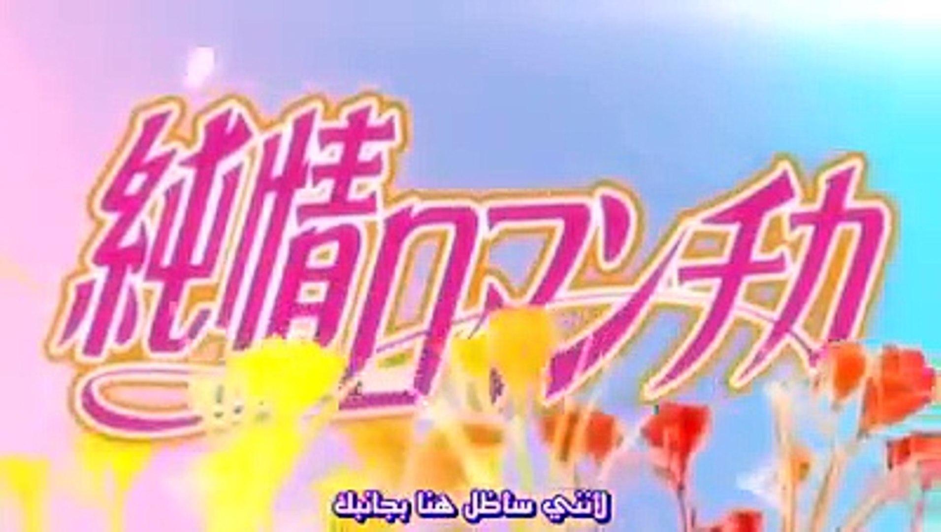 انمي ياوي جونجو روماتيكا الجزء الاول الحلقة 4 Dailymotion Video