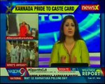 Decision Karnataka- Which way will these crucial elections go — BJP, Congress or