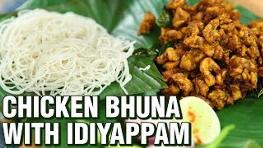 Chicken Bhuna Recipe | Iddiyappams With Chicken | Indian Culinary League | Varun Inamdar