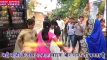 Desi Dj Dance New SuperHit Dehati Village Girl Dance Mix