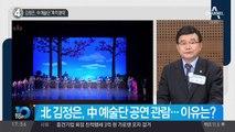 """태영호 """"비핵화 질질 끌 것"""""""