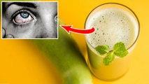 Drinking Bottle Gourd Juice  लौकी का जूस बनाते वक्त रखें इन बातों का ध्यान   Boldsky