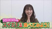 乃木坂46時間TV 乃木坂電視台 斉藤優里