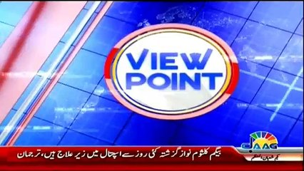 View Point - 17th April 2018