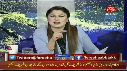 Tonight With Fareeha - 17th April 2018