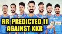 IPL 2018 KKR vs RR : Ajinkya Rahane, Sanju Samson, Ben Stokes, RR Predicted XI   वनइंडिया हिंदी