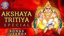 AKSHAYA TRITIYA SPECIAL | Kuber & Lakshmi Mantras | Mantra To Attract Money | अक्षय तृतीया स्पेशल