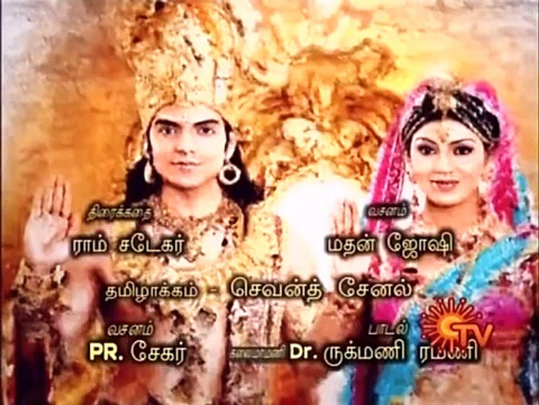 Sun TV Ramayanam Episode 26 - Sun TV Serial Online