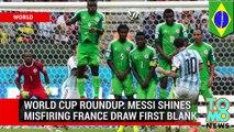 Resumen Mundial Brasil 2014: Messi goleador, Francia se fue en blanco, Nigeria y Suiza en octavos