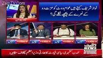 2V2 On Waqt News – 18th April 2018