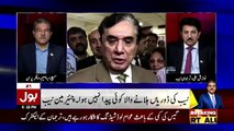 Tajzia Sami Ibrahim Kay Sath - 18th April 2018