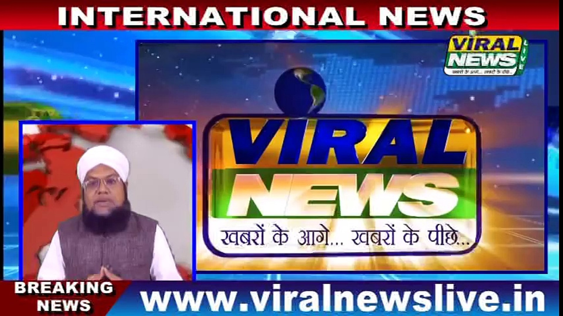Very Latest international Breaking  news _viral news live