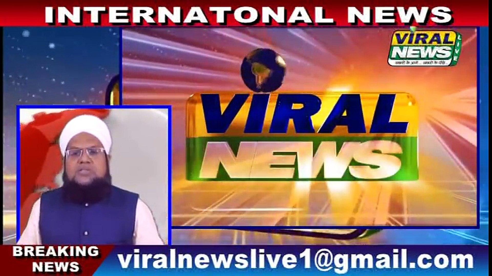 Viral News Live- Most Latest International News