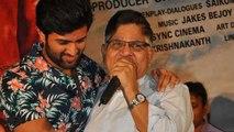 Allu Aravind Speech At Taxiwala Teaser Launch