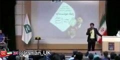 اینجا ایران است! این بزرگترین دروغ تاریخ است که می گویند پس انداز کنید!