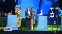 70 ème anniversaire de l'État d'Israël: 12 tribus, 12 personnalités, 12 torches