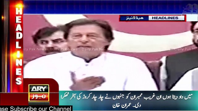 Imran Ny Apna Woker Kay Sath Kia Kya | Imran Khan Press Conference Today | Ary News Headlines
