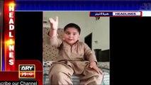 Lahoori Bacha | Pakistan famous funny kid | This boy will surprise you | Ary News Headlines
