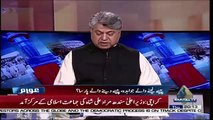 Awaam  – 19th April 2018