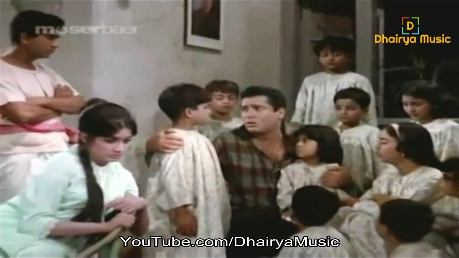 Main Gaoon Tum (Sad) [HD] - Brahmachari (1968) | Shammi Kapoor | Mohammed  Rafi