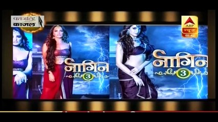 Naagin (season 3) Resource | Learn About, Share and Discuss