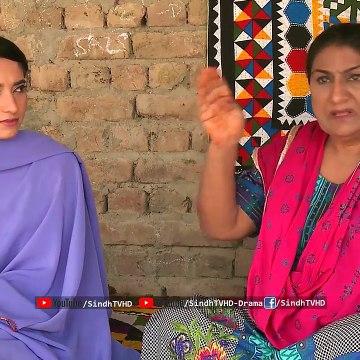 Hareyani Ep 230 -Sindh TV Soap Serial  -SindhTVHD-Drama