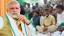 Chandrababu Naidu का Hunger Strike,Andhra Pradesh के लिए Special State की मांग   वनइंडिया हिंदी
