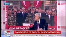 Κουβέλης: Μπορεί από ατύχημα να έχουμε θερμό επεισόδιο με την Τουρκία