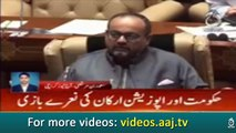 MPA Saif udin khalid protest in Sindh Assembly