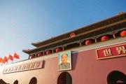 Les 15 musées d'art les plus visités au monde