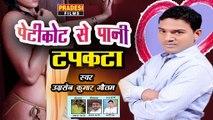 Superhit Bhojpuri Dj Remix (2018) RumanceMastiFilms - video