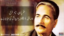 Poet of the East, Allama Iqbal death anniversary today