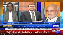 KPK Police never acted against drugs and illegal weapons like Punjab and Sindh Police did - Hafizullah Niazi criticizes KPK Police