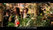 絢香 & SMAP にじいろ SMAP×SMAP 2015 03 02