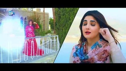 Gul Panra New Song 2018 - Rasha Khumara - Pashto new hd songs Mashup gul panra video song rock music - dailymotion