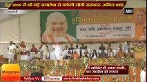 Bjp president amit shah will address mega rally in raebareli dinesh singh joins bjp