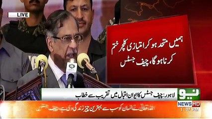 Dabang Speech by Chief Justice Saqib Nisar