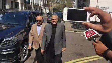Media Caught Ishaq Dar in London